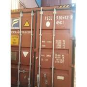批发零售天津二手集装箱 海运集装箱 冷藏箱 飞翼箱等
