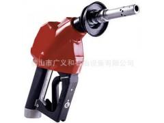 OPW进口油气回收自封油枪