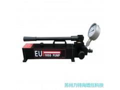 EUPRESS 高压手动泵16210