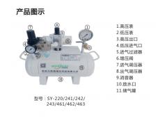 专业提供空气增压泵