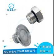 CYB-10S溅射薄膜压力传感器