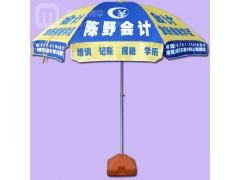 广东广州雨伞厂 高尔夫黑胶雨伞 广东江门雨伞厂家