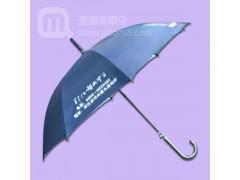 【雨伞加工厂】生产—印江智诚中学 防雷伞 广告伞 礼品伞