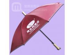 【广州制伞厂】生产—维也纳酒店贵宾伞 广告伞 直杆伞