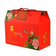郑州纸箱厂 精品纸箱纸盒