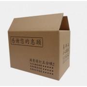 郑州纸箱哪家便宜?