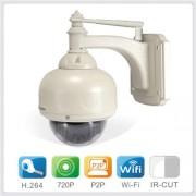 HW0028室外高清720P无线防水中速球机