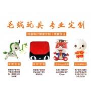 郑州正弘玩具有限公司专做毛绒玩具批发、定制